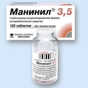 препараты для снижения холестерина в крови мертенил