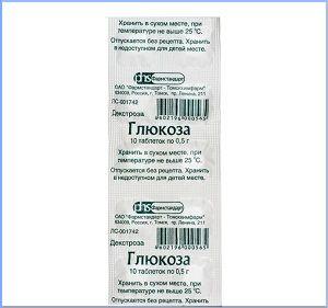 препарат в таблетках - глюкоза