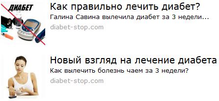 printsipi-lecheniya-saharnogo-diabeta-1-tipa