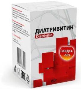 Упаковка диатривитина