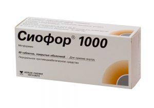 упаковка Сиофор 1000