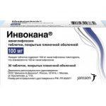 Инвокана 100/300 мг