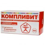 Витамины «Компливит» для диабетиков
