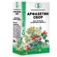 арфазетин при диабете