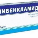 Как принимать таблетки Глибенкламид при сахарном диабете