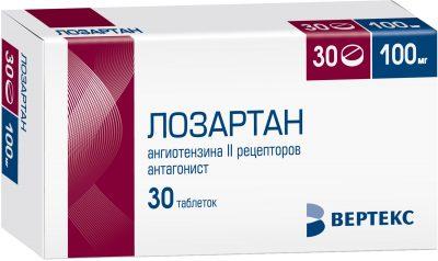 Таблетки «Лозартан» 25, 50 и 100 мг