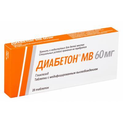 Таблетки Диабетон МВ