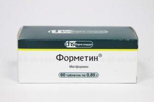 Таблетки Форметин для диабетиков