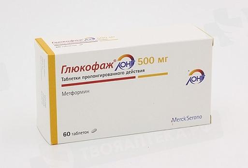 Таблетки для похудения Глюкофаж лонг (500/750/1000)