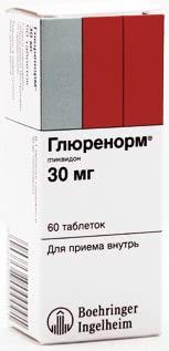 Глюренорм 30 мг