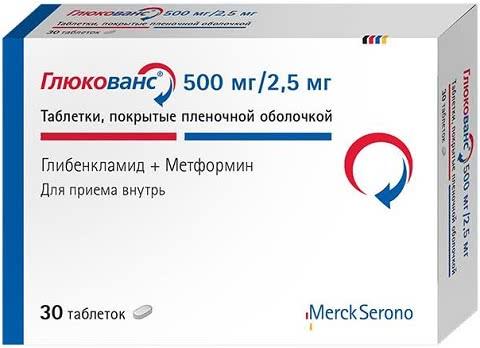 Глюкованс 500 мг