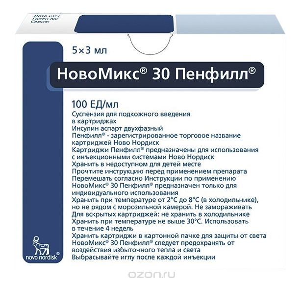 Инсулин Новомикс 30