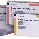Таблетки «Новонорм»