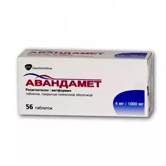 Комбинированный гипогликемический препарат Авандамет